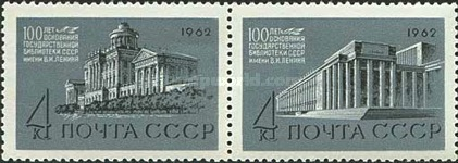 [The 100th Anniversary of Lenin State Library, Typ CHL]