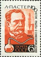 [The 100th Anniversary of Pasteur's Work, Typ CHO]