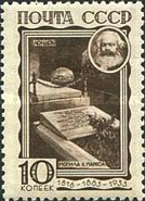 [The 50th Death Anniversary of Karl Marx, type CI]