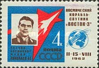 [The First Group Space Flight, Typ CIC]