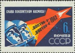 [The First Group Space Flight, Typ CIE]