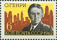 [The 100th Anniversary of the Birth of O.Henri, Typ CIL]