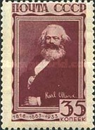 [The 50th Death Anniversary of Karl Marx, type CJ]
