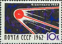 [The 5th Anniversary of Launching of First Sputnik, Typ CJD]