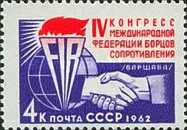 [The Fourth Congress of International Federation of Resistance Heroes, Typ CKJ]