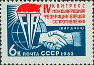 [The Fourth Congress of International Federation of Resistance Heroes, Typ CKK]