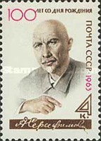 [The 100th Anniversary of the Birth of A.S.Serafimovich, Typ CLB]