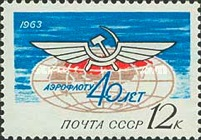 [The 40th Anniversary of Soviet Aeroflot Airline, Typ CLL]