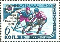 [Soviet Victory in Ice Hockey Championship, Typ CLW]