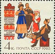 [National Costumes, Typ CMF]