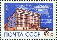 [International Post Office in Moscow, Typ CNA]