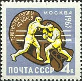 [European Boxing Championship in Moscow, Typ CNF]