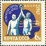 [European Boxing Championship in Moscow, Typ CNG]