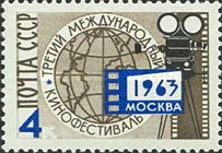 [International Film Festival in Moscow, Typ CNS]