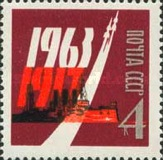 [The 46th of Great October Revolution, Typ CPJ]