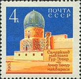 [Ancient Architecture of Samarkand, Typ CPK]