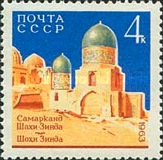 [Ancient Architecture of Samarkand, Typ CPL]