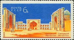 [Ancient Architecture of Samarkand, Typ CPM]