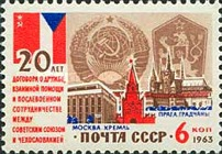 [The 20th Anniversary of Soviet Czech Friendship, Typ CPS]