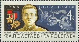 [Hero of SU and Italy F.A.Poletaev, Typ CPV]