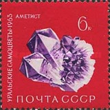 [Precious Stones of the Ural, Typ CQI]