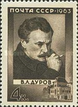 [The 100th Anniversary of the Birth of V.L.Durov, Typ CQT]