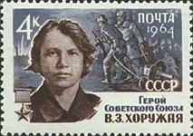 [Heroes of Second World War, Typ CSO]