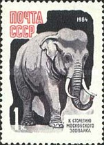 [The 100th Anniversary of Moscow Zoo, Typ CSW]