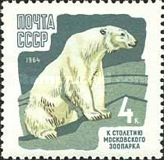 [The 100th Anniversary of Moscow Zoo, Typ CSY]