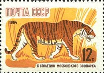 [The 100th Anniversary of Moscow Zoo, Typ CTB]