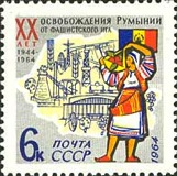 [The 20th Anniversary of Liberation of Rumania, Typ CTD]