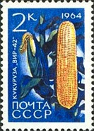 [Agricultural Crops, Typ CTE]