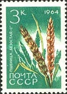 [Agricultural Crops, Typ CTF]