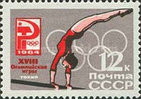[Olympic Games - Tokyo, Japan, Typ CTS]