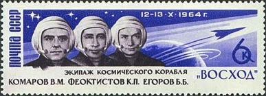 [The First Three-manned Space Flight, Typ CUY]
