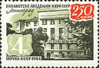 [The 250th Anniversary of Academy of Sciences Library in Leningrad, Typ CWF]