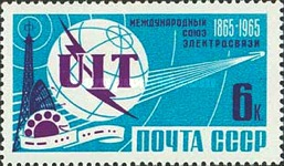 [The 100th Anniversary of International Communications Union, Typ CXJ]