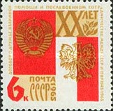 [The 20th Anniversary of Soviet-Polish Friendship Treaty, Typ CXP]