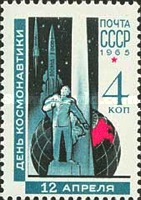 [Cosmonautics Day, Typ CXQ]
