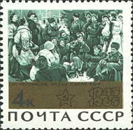 [The 20th Anniversary of Victory in Second World War, Typ CYG]