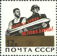 [The 20th Anniversary of Victory in Second World War, Typ CYK]