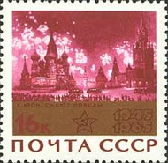 [The 20th Anniversary of Victory in Second World War, Typ CYL]