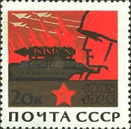 [The 20th Anniversary of Victory in Second World War, Typ CYM]