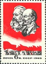 [Marxism and Leninism, Typ CYT]