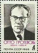 [The 1st Death Anniversary of Otto Grotewohl, Typ CZA]