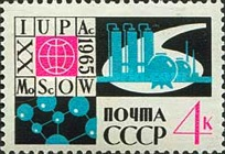 [The 20th International Congress of Pure and Applied Chemistry, Typ CZF]