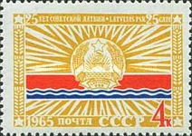 [The 25th Anniversary of Soviet Baltic Republics, Typ CZO]