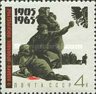 [The 60th Anniversary of First Russian Revolution, Typ CZP]