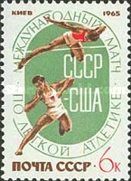 [USA-USSR Athletic Meeting, Typ DAI]
