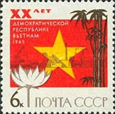 [The 20th Anniversary of North Vietnamese Republic, Typ DAK]